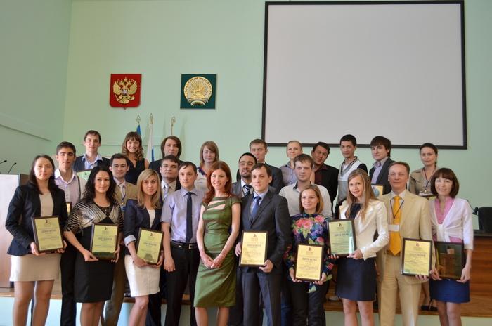 Конкурса на лучшую научную работу молодых ученых вузов и научных учреждений